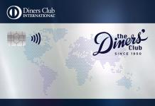 nuova carta diners club vantaggi